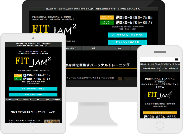 FIT JAM(フィットジャム)